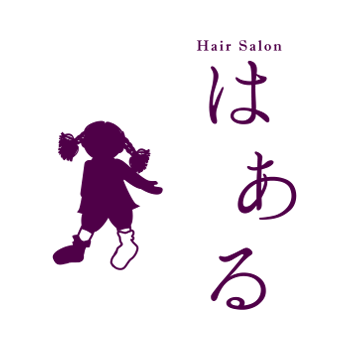 Hair Salon はある
