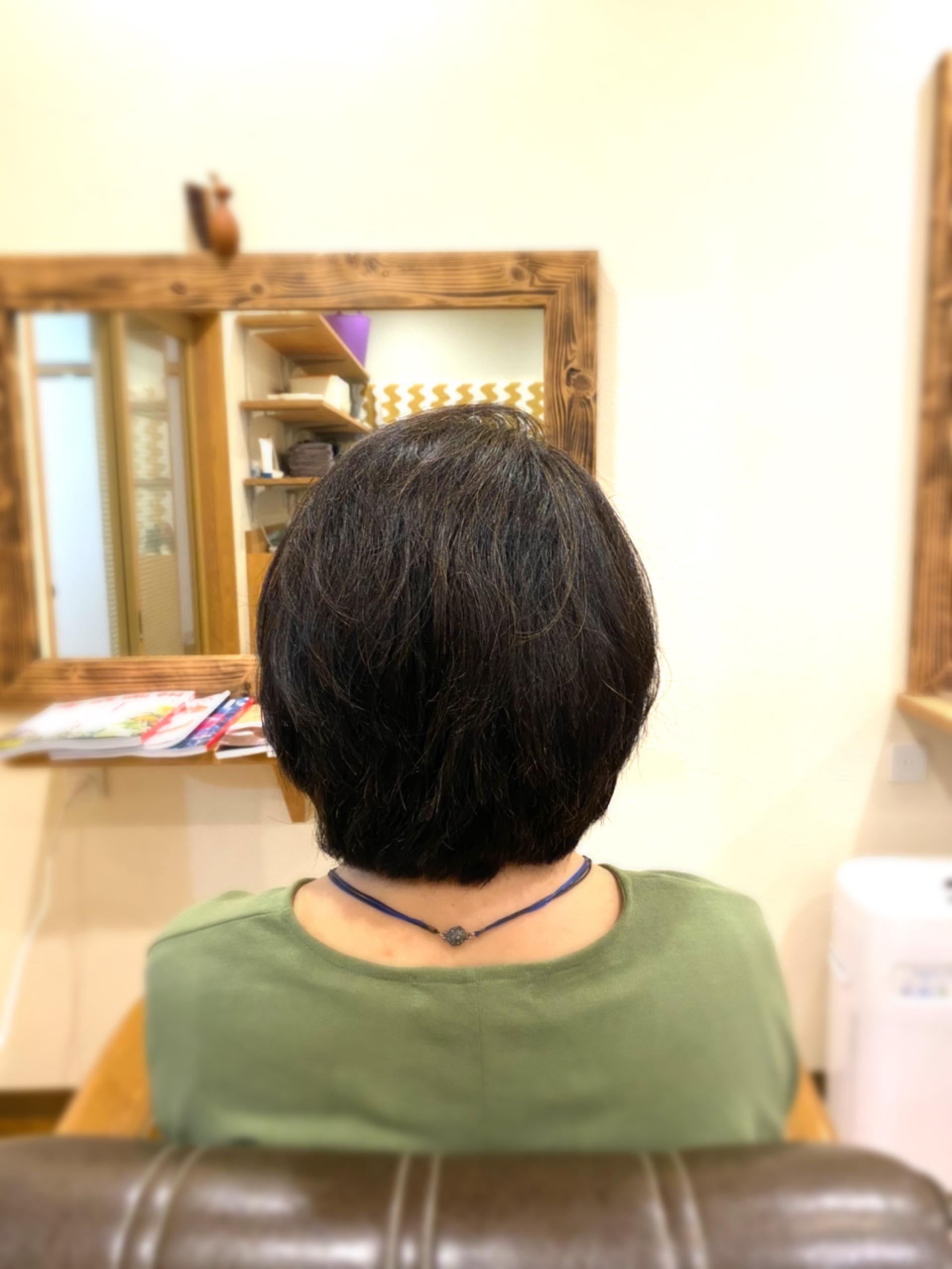 すっかり変わった髪